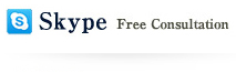Skype - Free Consultation